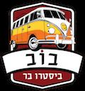 בוב ביסטרו בר Logo